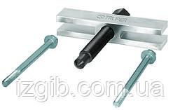 Комплект к сепараторному съемнику подшипников (4ед)