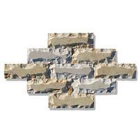 Колотая плитка Микс Беж 180х60х30 мм