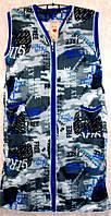 Халат с карманами качественный модель №2 размер 3XL