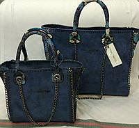 Сумка брендовая Stella McCartney Стелла МкКартни на цепочке синяя