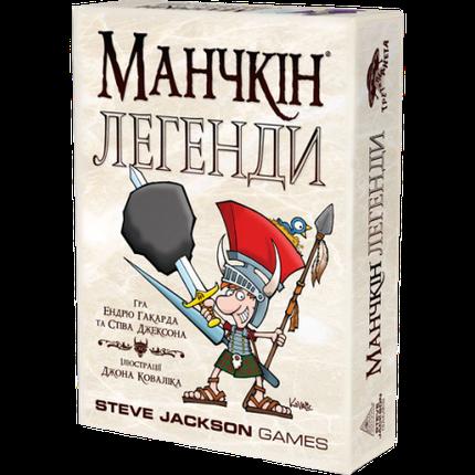 Настольная игра Манчкін Легенди (Легендарный Манчкин) укр., фото 2