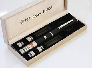Мощная лазерная указка 8420 Lazer 5 в 1 с насадками