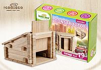 Деревянный констуктор для развития детей Гараж 79 деталей      2 в1