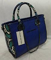 Сумка брендовая Stella McCartney Стелла МкКартни ярко синяя мини