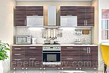 Кухня Hihg Gloss / Хьюго Глос (Меблі стар) палісандр м/п