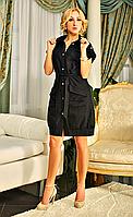 Повседневное женское платье от производителя