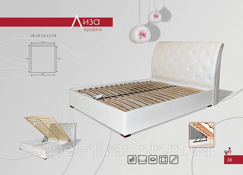Кровать Лиза (1,0)