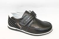Детские мальчиковые школьные туфли от фирмы M.L.V B07-2 черный ( 8 пар 27 - 32)