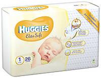 Подгузники Huggies Elite Soft Newborn 1 (до 5 кг)- 26 шт