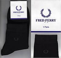 Носки  демисезонные мужские ароматизированные FRED PERRY, 200 иголок Турецкие 41-45р высокое качество НМП-19