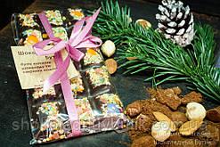 """Шоколадная плитка """"Плитка шоколада Сувенирная"""", 100г."""