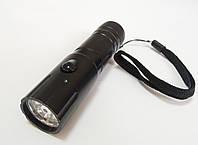 Фонарь LED 8081 8LED + лазер