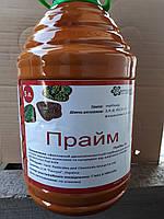 Гербицид Прайм (аналог примы,примус)