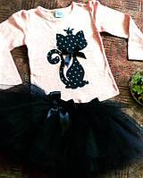 Детский костюм кофточка + фатиновая юбка Турция