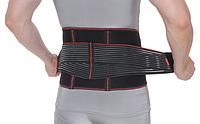 Пояс ортопедический аэропреновый с ребрами жесткости (арт. R3202) Ремед