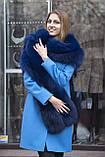 Синий меховой палантин из финского песца, фото 7