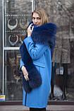 Синий меховой палантин из финского песца, фото 9