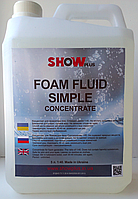 Жидкость для генератора пены Foam Fluid Simple