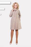 Красивое платье из ангоры меланж с 46 по 52 размер  6 цветов