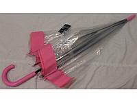 Зонт прозрачный с розовой каймой