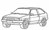 Бампер передний ВАЗ 2108-21099
