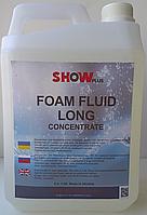 Жидкость для пеногенератора SHOW+ Foam Fluid Long, фото 1