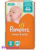 Подгузники Pampers Sleep&Play Mini 2 (3-6 кг) Jumbo Pack 88 шт.