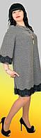 Модное женское платье-трапеция с черной гипюровой отделкой темно-серый, 50
