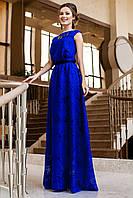 Роскошное Длинное Платье из Органзы Электрик S-XL