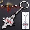 """Брелок Diablo 3 - """"Diablo Keychain"""""""
