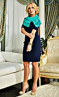 Эксклюзивное женское платье с перфорацией