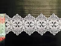 Кружево вязаное, цвет белый 14,5м.(ширина 7см)