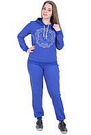 Спортивный костюм синий большой 52,54,56