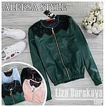 Женская красивая куртка из эко-кожи с кружевом (4 цвета), фото 4