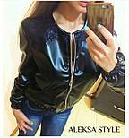 Женская красивая куртка из эко-кожи с кружевом (4 цвета), фото 7