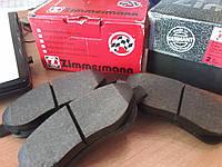 Колодки тормозные Otto Zimmermann (Зимерман, страна производитель Германия) передние и задние, фото 1