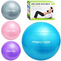 Мяч для фитнеса 65 см, (Фитбол) 6 цветов, в кульке, 17-13-8 см