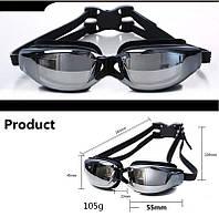 Плавательные очки с регулировкой