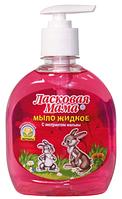 Мыло жидкое с экстрактом мальвы Ласковая мама 250мл ТМ ФРАТТИ