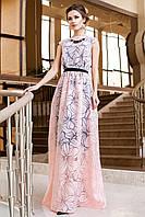 Роскошное Длинное Платье из Органзы Персиковое S-XL