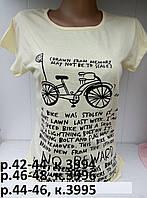 Футболка Велосипед, р.42-44,44-46 код 3994М