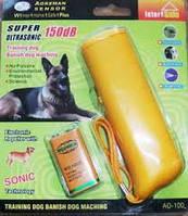 Ультразвуковой отпугиватель собак Aokeman sensor Super Ultrasonic dog training AD-100 SH 180Дб 3 в 1 новинка