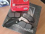 Тормозные колодки Honda CR-V (RE, 2006- ) передние производителя Zimmermann (Германия), фото 5