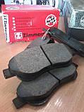 Тормозные колодки Honda CR-V (RE, 2006- ) передние производителя Zimmermann (Германия), фото 8