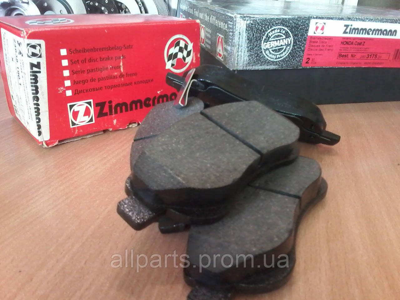 Тормозные колодки Honda CR-V (RE, 2006- ) передние производителя Zimmermann (Германия)