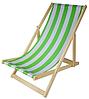 Складное кресло для отдыха