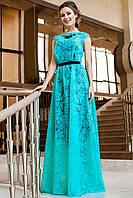 Роскошное Длинное Платье из Органзы Бирюзовое S-XL