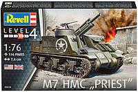 Бронированная гаубица M7 HMC Priest, 1:76, Revell