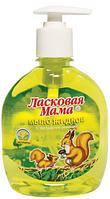 Мыло жидкое с экстрактом Ромашки Ласковая мама 250мл ТМ ФРАТТИ