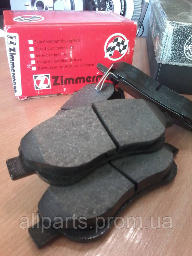 Тормозные колодки Honda CR-V производителя Zimmermann